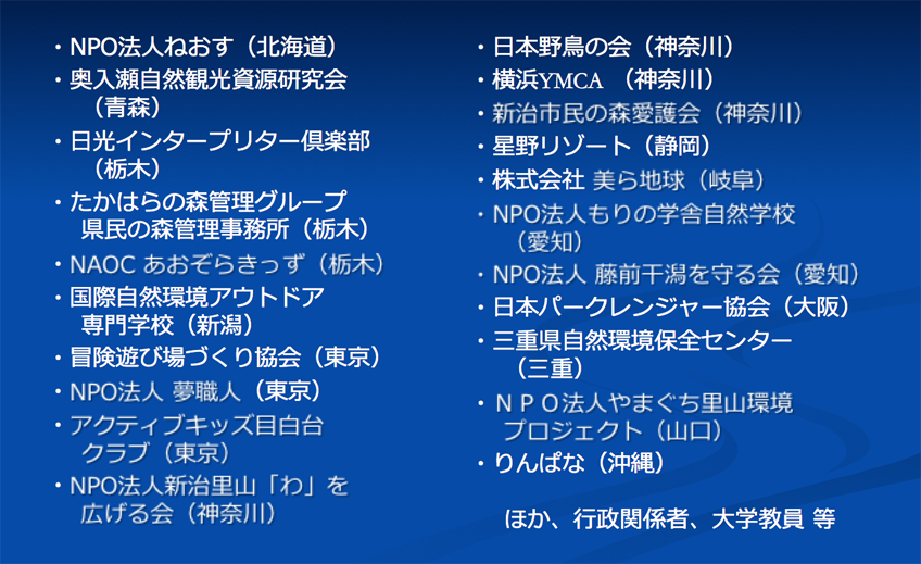 manual-150608_848x477