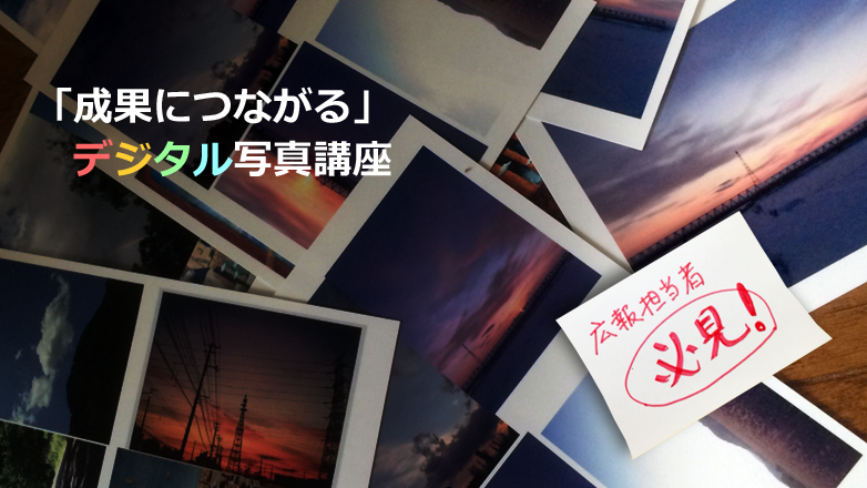 photos_782x440
