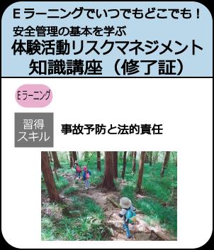 risk-tishiki