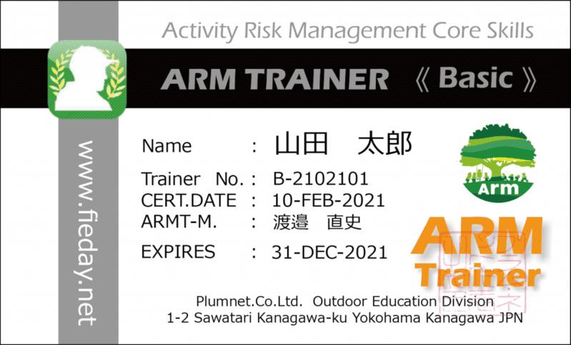 ARMcard