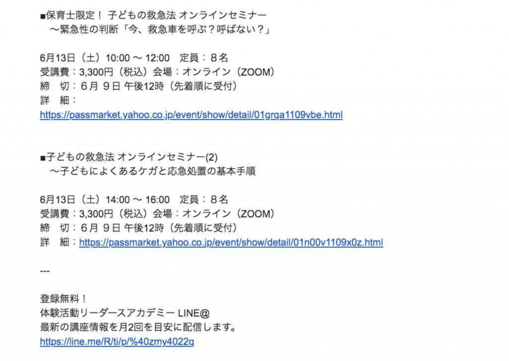 mm-sample3-1-1024x725