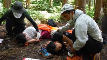 野外救急法資格取得コース「WAFA」参加者募集