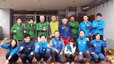 【求人】尼崎市立美方高原自然の家「とちのき村」職員募集