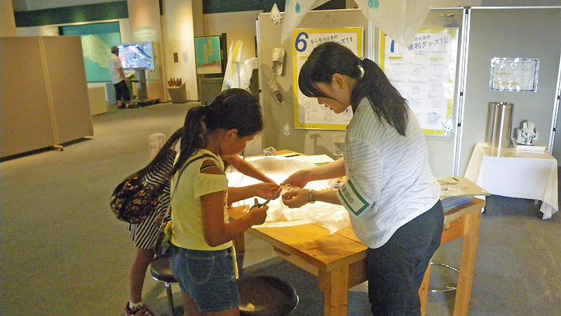 (公財)日本生態系協会で、学生ボランティア・インターン募集中