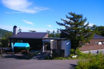 浅間山麓国際自然学校正職員募集