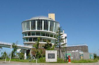 水の駅「ビュー福島潟」インタープリターの求人