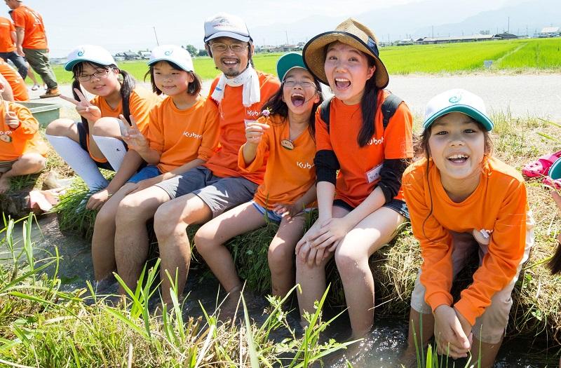 \スタッフ募集!/【7/29~8/2】小学生農業サマーキャンプ