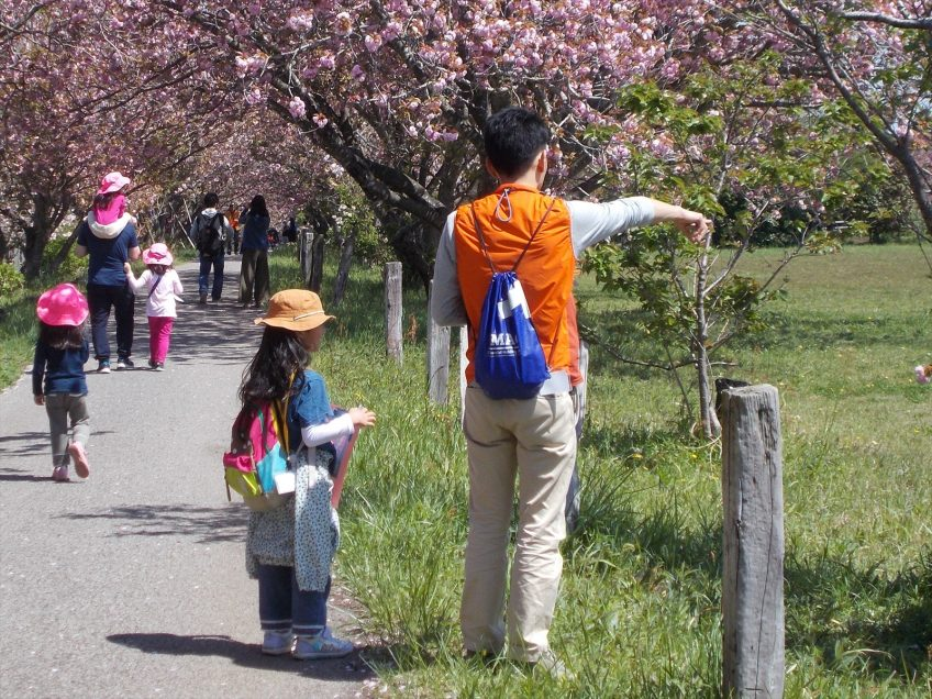 千葉市少年自然の家 スタッフ募集